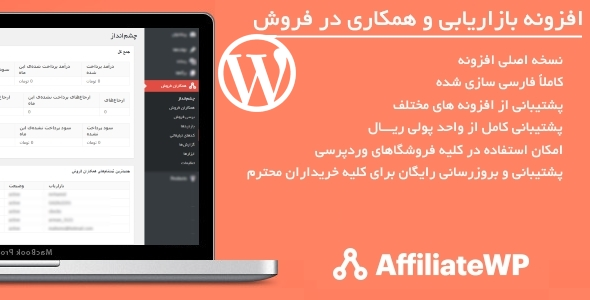affiliatewp market4.ir